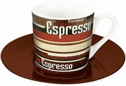 Coffee stripes - espresso
